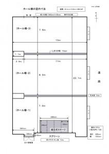 ホール椿平面図(クリックでPDFファイルが開きます)