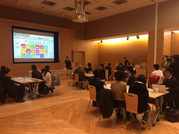 SDGsカードゲーム体験会 開催されました